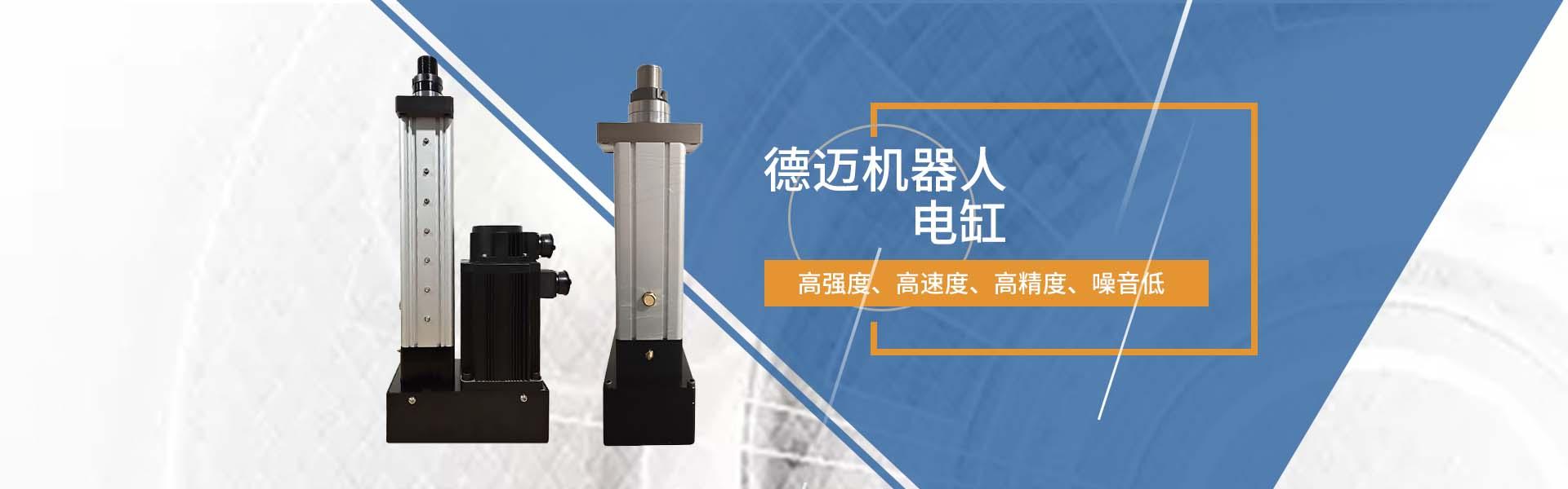 供应直线模组厂家,制造直线电机模组